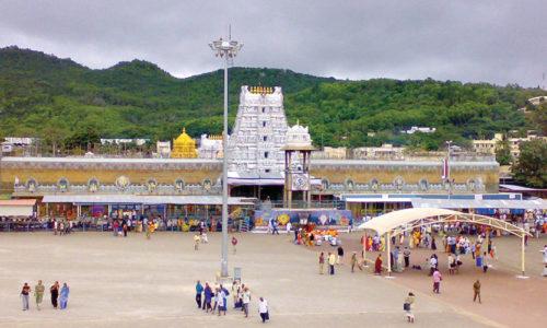 Venkateswara Temple, Tirumala, Andhra Pradesh, India