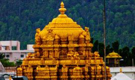 Tirupati Balaji Temple, Andhra Pradesh, India, Asia